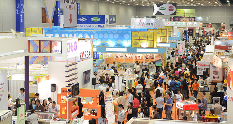 An image during Food and Hotel Asia 2016